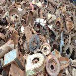 خریدار ضایعات فلزی